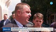 Каракачанов: Притеснява ме всеки фалшифициран прочит на историята