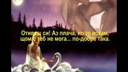 Отиваш Си - Таня Илиева