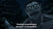 Parasyte - Kiseijuu: Sei no Kakuritsu 23 Bg Subs [720p]