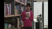Hyun Bin- That Man ( Secret Garden ) ~бг Превод~