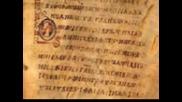 Хилядолетното българско слово в ръкописите