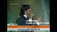 Wael Kfoury - Alpemoshtaq