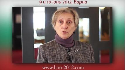 Елица Тодорова и 50 000 българи в хоро за Гинес