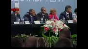 Пресконференция на Герб в изборната нощ на парламентарни избори 2009 пред Бнт1