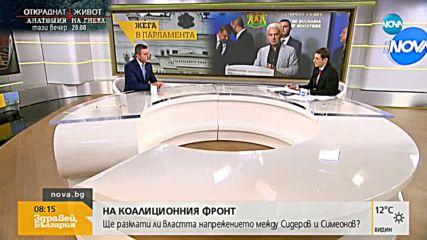 Финансовият министър: Доходите в бюджетната сфера ще скочат с 10 % от 2019 г.