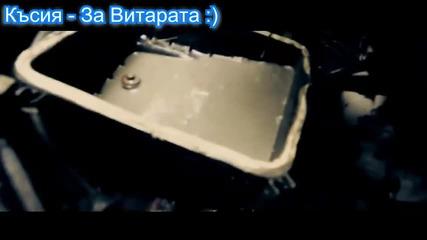 Късия - За Витарата - Видео