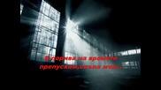 гръцко* Stamatis Gonidis & Master Tempo - Rokades