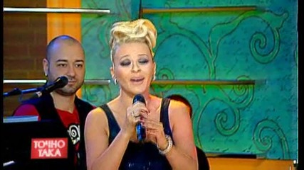 Деси Слава - Разболял ми се млад Стоян - live