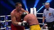 Кубрат Пулев vs Джордж Ариас 17.10.2015 - 7 и 8 рунд