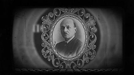 Борис Георгиев ди Варна - Художникът на душата
