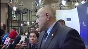 Борисов: Интерконекторът с Гърция ще бъде финансиран от ЕК