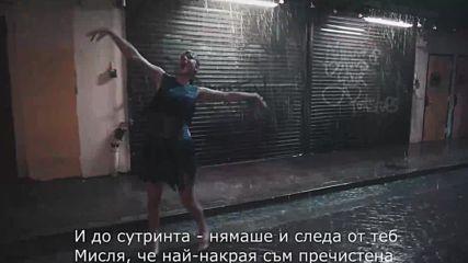 Taylor Swift - Clean (bg Превод)