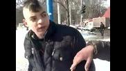 Кавказци се бъзикат с пънкар