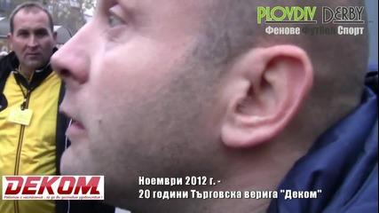Тити Папазов след мача Ботев Пловдив - Лудогорец (28.11.2012)