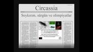 Смъртоносна балистична ракета Som [2500км] - Турция