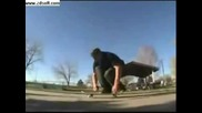 Quadruple Kickflip