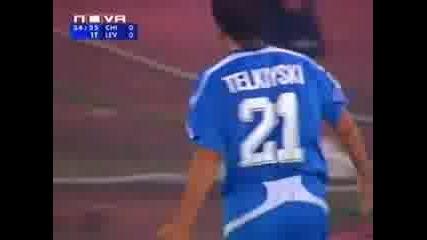 Киево - Левски 0:1 Мечо Телкийски Гол