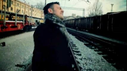 Превод Sandi Cenov - Za nas ljude izgubljene (official video)
