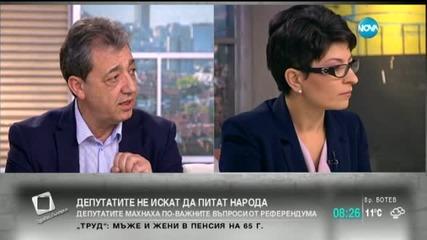 Проблем с пултовете спрял депутати от ГЕРБ да подкрепят референдум за задължителния вот