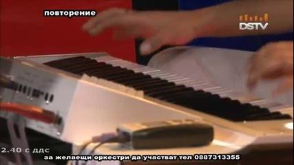 Sunny band - Nai dobrata firma live 2013 Dstv