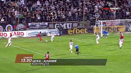 ЦСКА-Алания на 9 януари, събота от 13.30 ч. по DIEMA SPORT