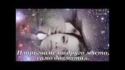Илиас Вретос - Преброй Звездите