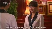 [bg sub] Искам романтика / I need romance 15 3/3