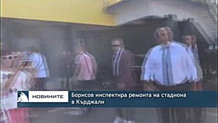 Централна обедна емисия новини - 13.00ч. 23.08.2019