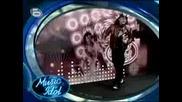 Music Idol 2 - Добро Качесвто (26.02.08) В Варна