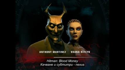 Кървави Пари: Танц С Дявола - Български Субтитри