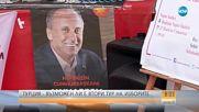 Преди вота в Турция: Кандидат-президенти и депутати на заключителни митинги