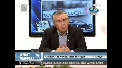 """""""под прикритие"""" и имиджът на българския полицай"""