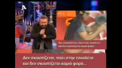 Lazopoulos - Giagia Poly Gelio Klasimo