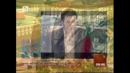 Македонски филм внушава, че избиваме евреи