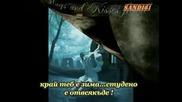 Amra Halebic - Pusti me (превод )