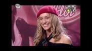 Талант На Кастинг За Music Idol 3