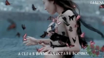 Алегро Бенд - Портите На Рая/огън И Дъжд/