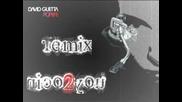 David Guetta Pop Life - микс