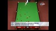 Снукър: Уолдън спечели турнира в Китай, Бингам направи 147 точки