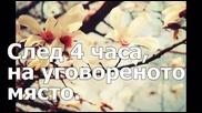 Life Story - сезон2, еп.24;;
