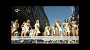 Горещо състезание в Бразилия.дамата с най-секси задни части