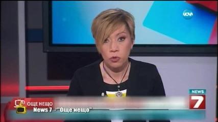 Кака Лара призна в ефир, че обича министър Москов - Господари на ефира (20.07.2015)