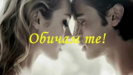Василис Карас ► Остави ме!