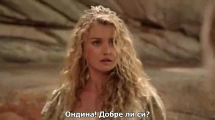 Русалките от мако сезон 2 епизод 11 с бг субтитри