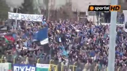 Ултрас Левски в Пловдив