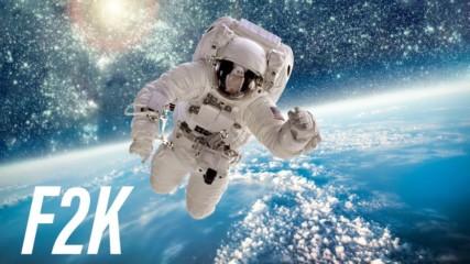 Шотландия се отправя към звездите: Първият космодрум във Великобритания