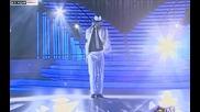 Vip Dance - Боби турбото - Соло танц