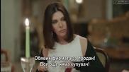 Черни пари и любов - Kara para ask 2014 Сезон1 Eп.4 Част 2-2