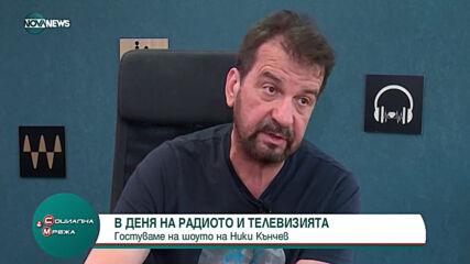 """""""Социална мрежа"""": Ники Кънчев говори за журналистика"""