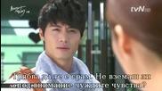 [bg sub] Искам романтика / I need romance 3 2/3